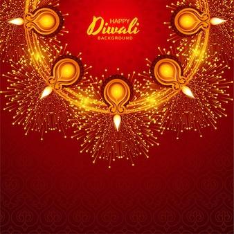 Glittering religious diwali festival beautiful lamps background