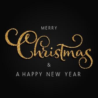 Блестящий рождественский и новогодний фон