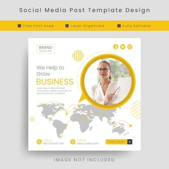Glob business marketing agency social media post template