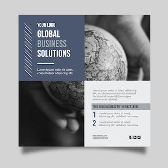 グローバルビジネスソリューションのコンセプト