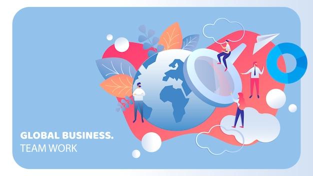 Глобальный бизнес, работа в команде векторные иллюстрации
