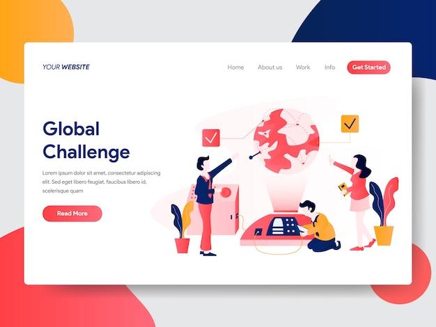 ウェブページのためのグローバルチャレンジイラスト