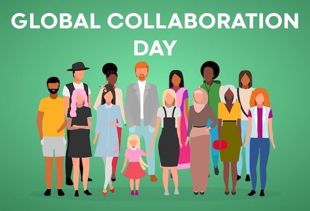 グローバルコラボレーションデーポスターテンプレート。多様性の中の統一。パンフレット、表紙、フラットなイラストの小冊子ページのコンセプト。国際公差。