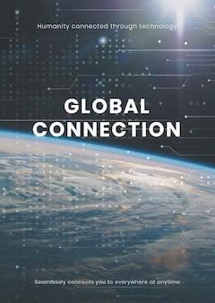 Глобальная связь технологии шаблон вектор компьютер бизнес плакат