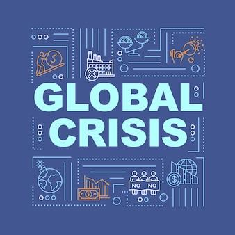 글로벌 위기 단어 개념 배너입니다. 국제 비상 사태, 전 세계적인 문제. 진한 파란색 배경에 선형 아이콘이 있는 인포그래픽. 고립 된 인쇄 술입니다. 벡터 개요 rgb 컬러 일러스트