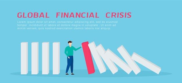 글로벌 금융 위기. 떨어지는 도미노를 중지하는 사업. 평면 그림.