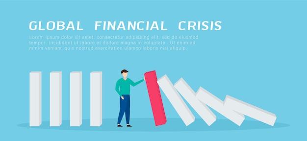 Global financial crisis. businessman stopping falling domino.