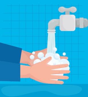 水道水栓のデザイン、衛生洗浄の健康と清潔さを備えたグローバルな手洗いデイハンド