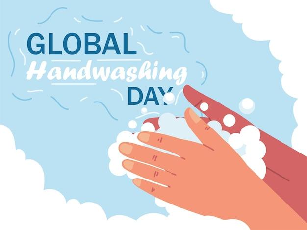 Баннер всемирного дня мытья рук
