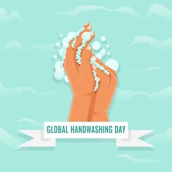 Концепция всемирного дня мытья рук