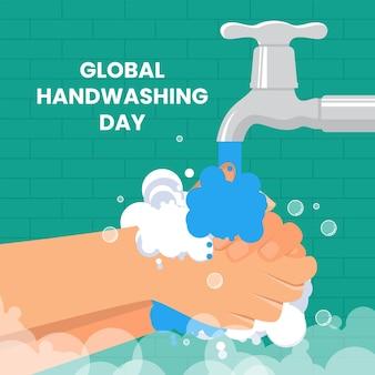 Глобальный день мытья рук в плоском дизайне