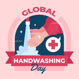 Evento della giornata mondiale del lavaggio delle mani illustrato