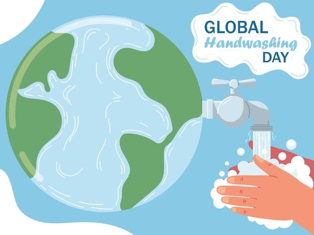 Поздравительная открытка всемирного дня мытья рук