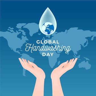 Global handwashing day illustration