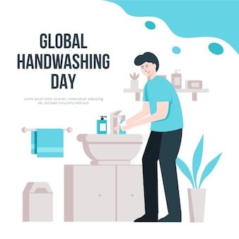 男と世界的な手洗いの日
