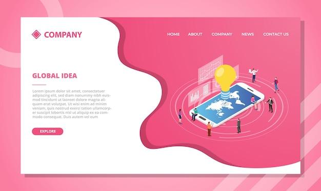 ウェブサイトテンプレートまたはランディングホームページのグローバルアイデアコンセプト