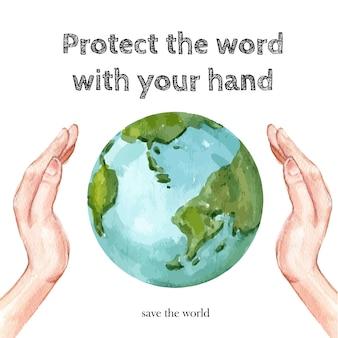 지구 온난화 및 오염 포스터