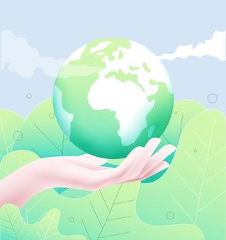 グローバルな世界のエコロジーの概念