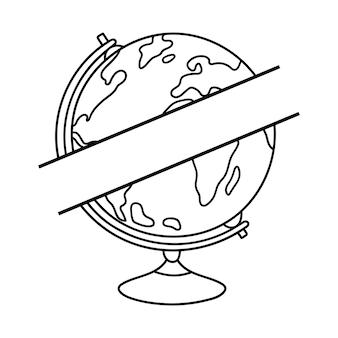 Глобус сплит глобус для имени путешествия вектор рисованной иллюстрации