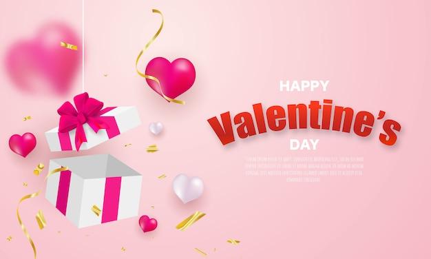 バレンタインの日、バナーテンプレート。 glodリボンとハートバルーンのサプライズギフトボックス、