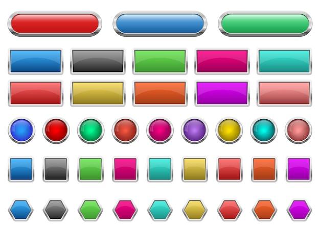 光沢のあるボタンは、白い背景で隔離のイラストを設定します