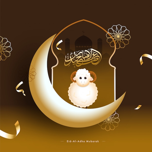 Glossy crescent moon with cartoon sheep, mosque door and mandala pattern on brown background for eid-al-adha mubarak celebration.