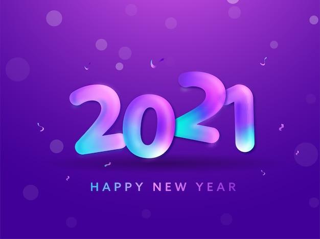 행복 한 새 해 축하에 대 한 보라색 배경에 광택 그라데이션 번호입니다.