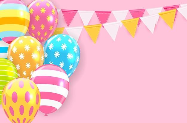 光沢のあるお誕生日おめでとうバルーン背景ベクトルイラストeps10