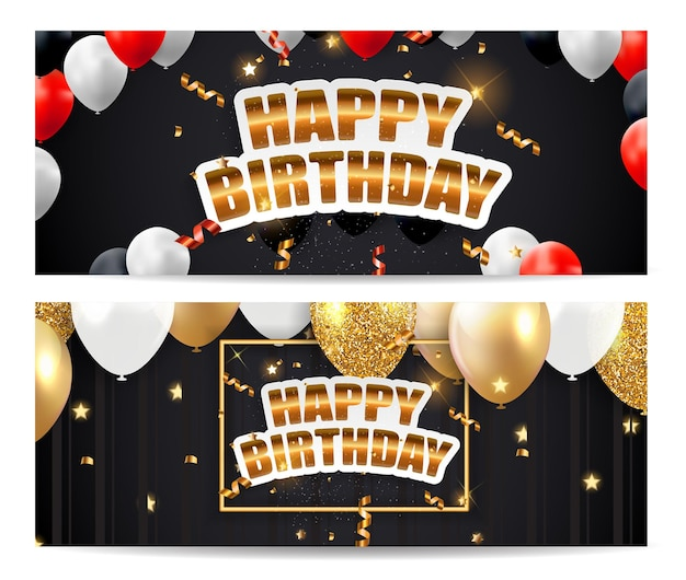 光沢のあるお誕生日おめでとうバルーン背景ベクトル図