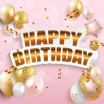 Glossy happy birthday balloons background
