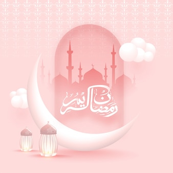 Glossy pastel pink islamic pattern background with silhouette mosque, crescent moon and illuminated lanterns for ramadan kareem celebration.