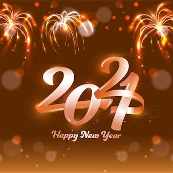 Глянцевый стильный номер на бронзовом фоне боке фейерверков для празднования нового года.