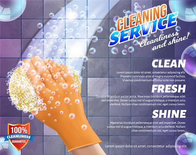 Gloved hand washes tile banner
