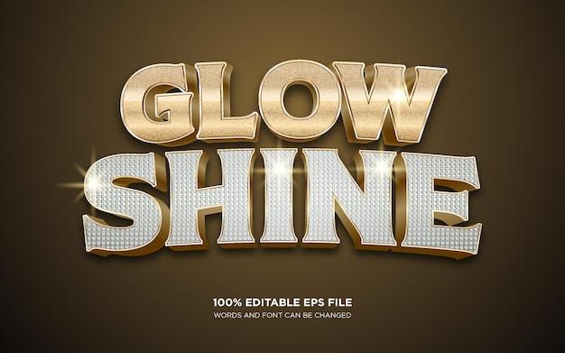 Эффект редактируемого текста glow and shine 3d