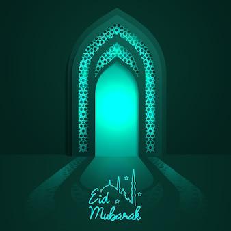 Glow mosque door islamic background