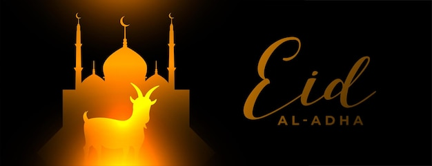 빛나는 eid al adha 아랍어 축제 배너
