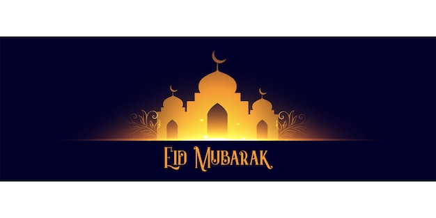 Glowing golden mosque banner design