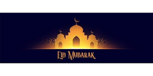 Glowing golden mosque banner design