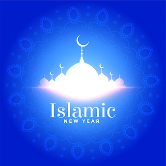 Glowing islamic new year festival decorative wishes card
