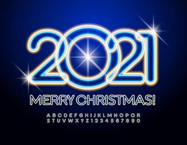 輝くメリークリスマス2021年。エレクトリックフォント。ネオンアルファベットの文字と数字