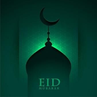 Glowing mosque background for eid mubarak festival