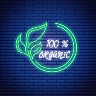 Светящийся неоновый 100% органический продукт. зеленый эко символ. логотип из натуральных продуктов в неоновом стиле