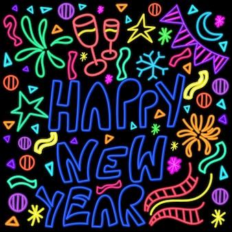 新年のお祝いのために、輝くネオンの看板パターン。