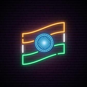 インドの旗と輝くネオンサイン