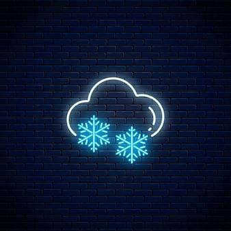 輝くネオン雪の天気アイコン。モバイルアプリケーションの天気予報にネオンスタイルの雲とスノーフレークシンボル