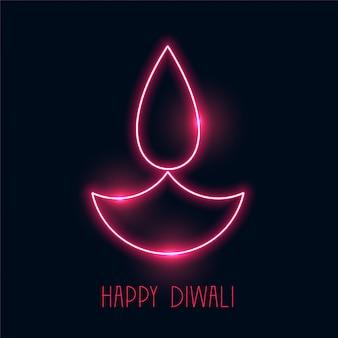Светящийся неоновый стиль diwali diya design