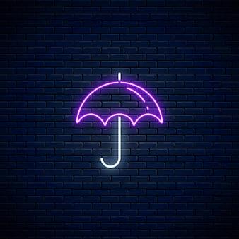 輝くネオン傘天気アイコン。モバイルアプリケーションの天気予報にネオンスタイルの傘のシンボル