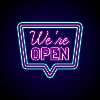 輝くネオン私たちはオープンサインです