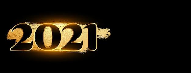 검은 색과 금색 배너에 빛나는 새해 2021