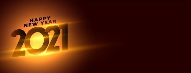 Banner di capodanno incandescente con numeri 2021 su fondo nero